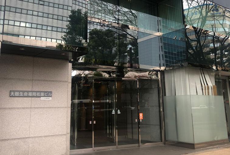 福岡オフィス・ビル外観